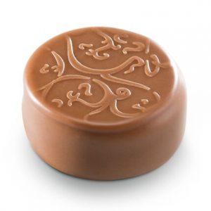 Bomboane de ciocolata Carafrutti Coco 2kg